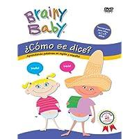 BRAINY BABY: COMO SE DICE? - ENGLISH (Spanish) [Import]