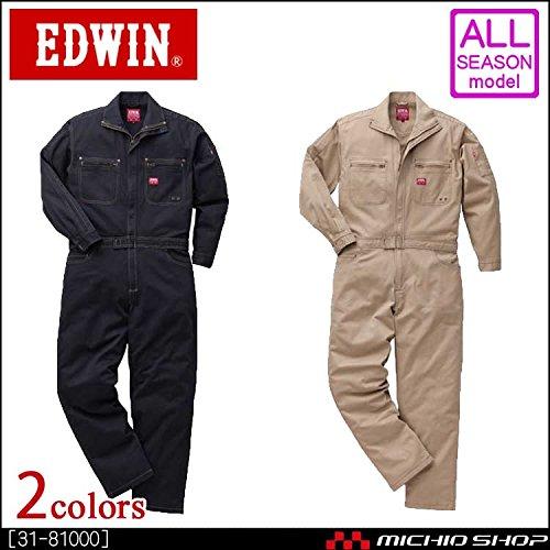 エドウイン 作業服 長袖ツヅキ服 31-81000 通年作業着 大きいサイズ B07BJZFJ87
