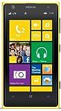 Nokia Lumia 1020, Yellow (ATandT), Best Gadgets