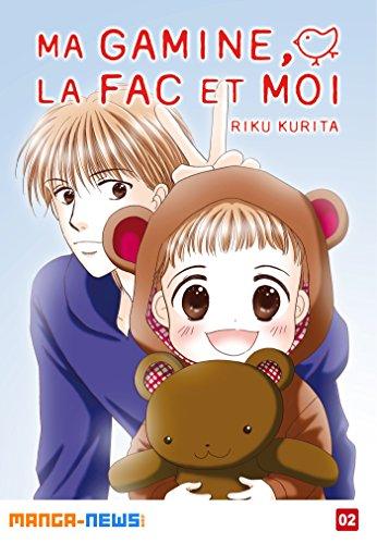 Tout ça pour une gamine ! (French Edition)