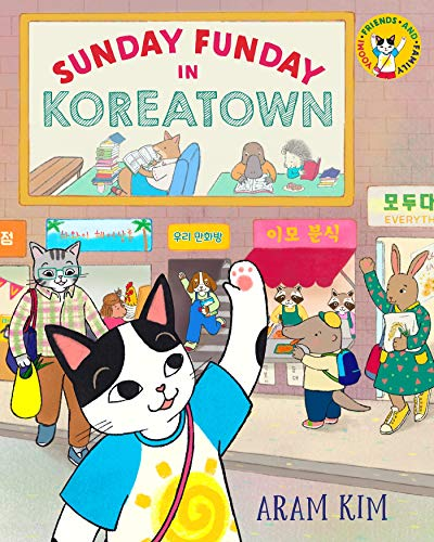 Book Cover: Sunday Funday in Koreatown