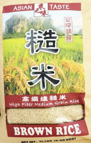 15 Pounds Asian Taste Brown Rice, Medium Grain (One (Brown Rice 15 Lb Bag)
