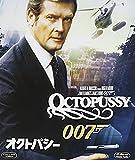 オクトパシー [Blu-ray]