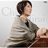 平井千絵  Mozart Speaks vol.3