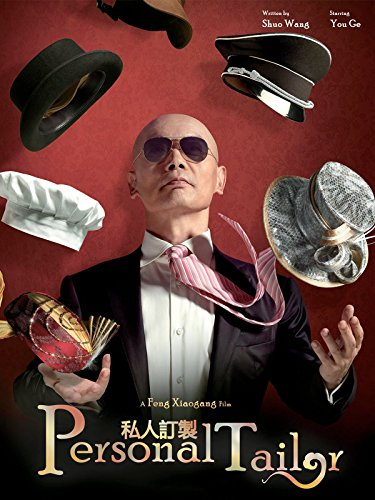 Intimate Tailor (English Subtitled)