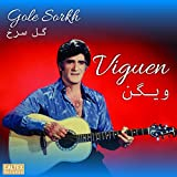 Gole Sorkh by Viguen (Vinyl) - Persian Music