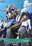 Gundam 00, Part 1 [DVD]