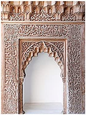 Mural de Ventana Alhambra, Dimensione:72cm x 54cm: Amazon.es: Hogar