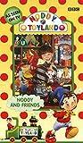 Noddy in Toyland [VHS]