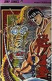 Sakigake! Otokojuku 6 (Jump Comics) (1987) ISBN: 4088524861 [Japanese Import]