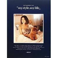 小泉里子 表紙画像