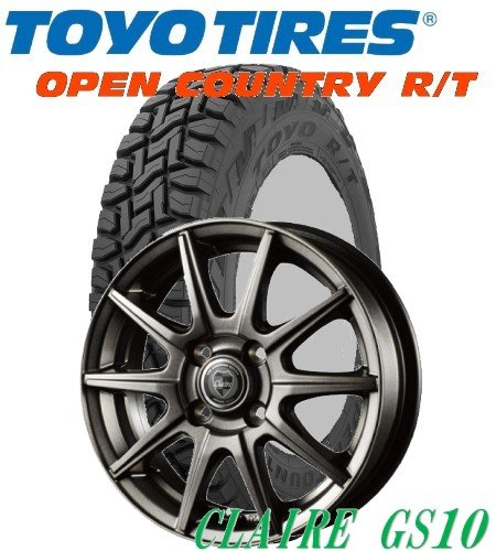 軽トラ、軽バン145/80R12 TOYO/OPEN COUNTRY R/T 12x4.00B CLAIRE GS10 /クレール GS10 B07CKMD1FM