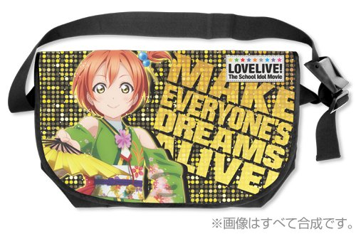 The School Idol Movie theater version starry sky Rin reversible messenger bag Love Live