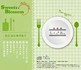 Drama CD (Yaiba Aoshima) - Sweets Blossom Junya Hen After Story [Japan CD] MCCD-10146