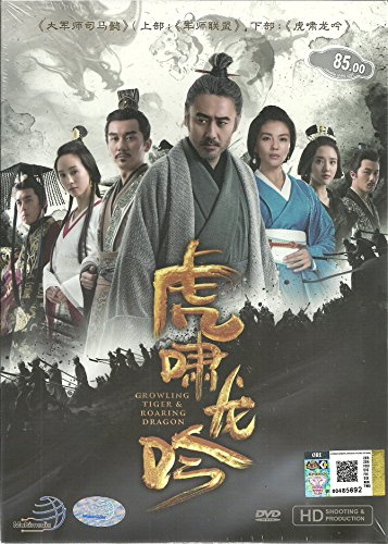 GROWLING TIGER AND ROARING DRAGON - COMPLETE CHINESE TV SERIES ( 1-44 EPISODES ) DVD BOX - Tiger Growling