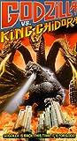 Godzilla Vs King Ghidora [VHS]
