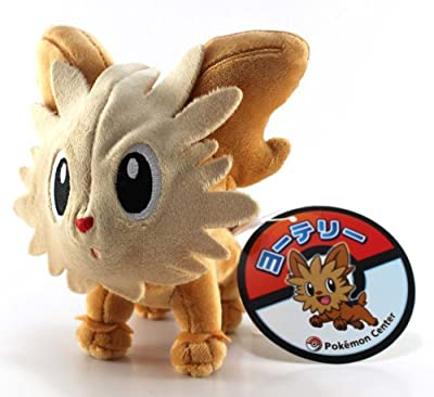 Pokemon Center Official Nintendo Black And White Plush Stuffed Toy - 6 Yorterrieyorterry from Japan VideoGames