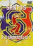 Santos - R U Shakadelic? [Vinyl] (2002) Santos