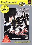 Tenchu Kurenai (PlayStation2 the Best) [Japan Import]