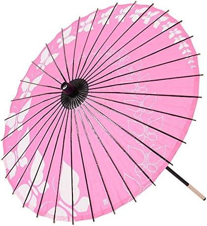 [京のみやび]和傘 紙傘 蝶々ピンク 直径64cm