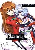 Neon Genesis Evangelion: The Shinji Ikari Raising Project, Vol. 7