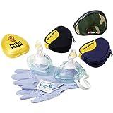 小児ポケットマスクソフトケース(青) 820051 人工呼吸補助具