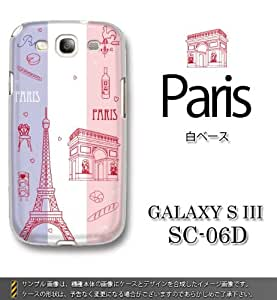 Grand Design Series Hard Cover for Galaxy S III (341Paris)