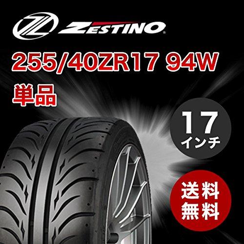 255/40ZR17 ゼスティノ グレッジ 07RS 単品 255/40-17 新品タイヤ ZESTINO Gredge B077N23ZC5