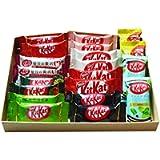 Kit Kat Mini Chocolate Special Dagashi Snack Box w/ AKIBA KING Sticker