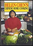img - for Helen Chen's Chinese Home Cooking book / textbook / text book