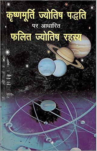 Phalit Jyotish Based on Krishnamurti Jyotish Padhdhati