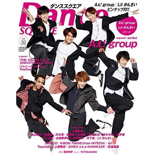 Dance SQUARE Vol.32 表紙画像