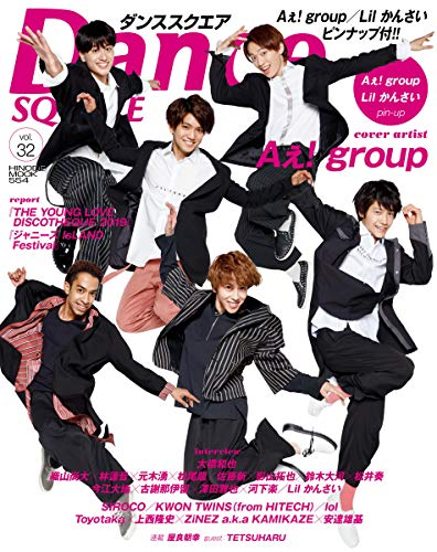 Dance SQUARE Vol.32 画像 A