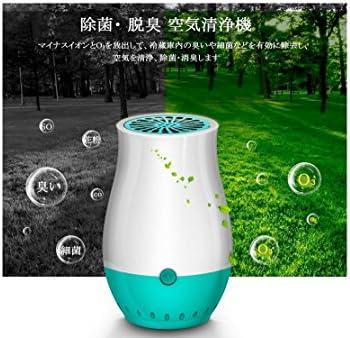 Kühlschrank-Deodorizer, Home Supply Mini Kühlschrank Deodorizer Unterwäsche Deodorizer Schrank-Deodorizer Ozonizer