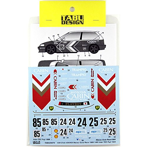 (Tabu design 1 / 24 civic #24/#25 Macau Guia Race 1989 / #85 Inter TEC Fuji 1989 decal aoshima response TABU-24074)
