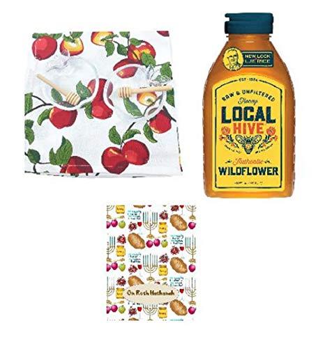 Apples and Honey Gift Package for the Jewish New Year (Rosh Hashana) (Wildflower)