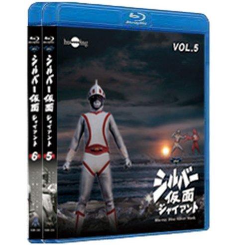 シルバー仮面Blu-rayバリュープライスセットvol.5-6(初回生産限定) B00HW0T62O