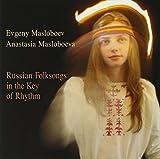 Russian Folk Songs In The Key Of Rhythm by Evgeny Masloboev / Anastasia Masloboeva (2011-10-18)