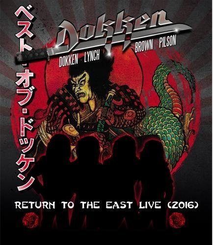 Blu-ray : DOKKEN - Return To The East Live 2016 (Japan - Import)