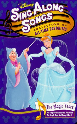 Disney Sing Along Songs Collection of All-Time Favorites Volume Two: The Magic Years (1950-1977) [VHS]