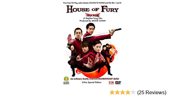 house of fury full movie in hindi download