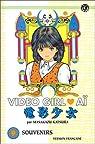 Video Girl Aï, Tome 9 : Souvenirs par Katsura