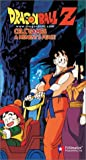 Dragon Ball Z - Cell Games - A Moments Peace [VHS]