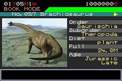 Amazon Jurassic Park III Builder Video Games