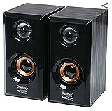 Quantum QHM 630 2.0 Multimedia Speakers