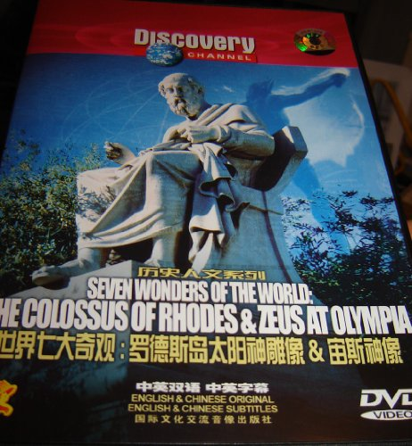 Seven Wonders Of The World: The Colossus Of Rhodes & Zeus At Olympia / Discovery Channel / All Region DVD / Audio: English and Chinese / Subtitle: Chinese / Executive Producer: Richard Sattin / Writer: John Romer / Director: Peter Spry-Leverton / Narrator: John Romer