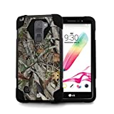 LG Stylo 2 - Accessory Bundle with [Real Tree Camo] Dual Armor Kickstand Case, Atom LED, Tempered Glass Screen Protector and 2.1A Micro USB Car Charger