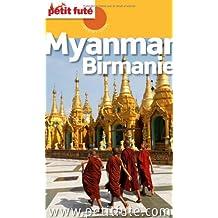 MYANMAR, BIRMANIE, 2012-2013