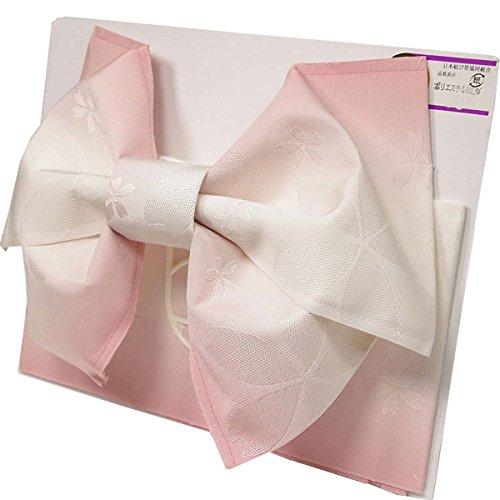 目的マイク欲望日本製 グラデーション 浴衣帯 作り帯 ぼかし ゆかた帯 地紋 桜柄 結び帯 サーモンピンク