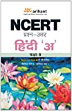 CBSE NCERT Prashn-Uttar - Hindi 'A' for Class 9 for 2018 - 19